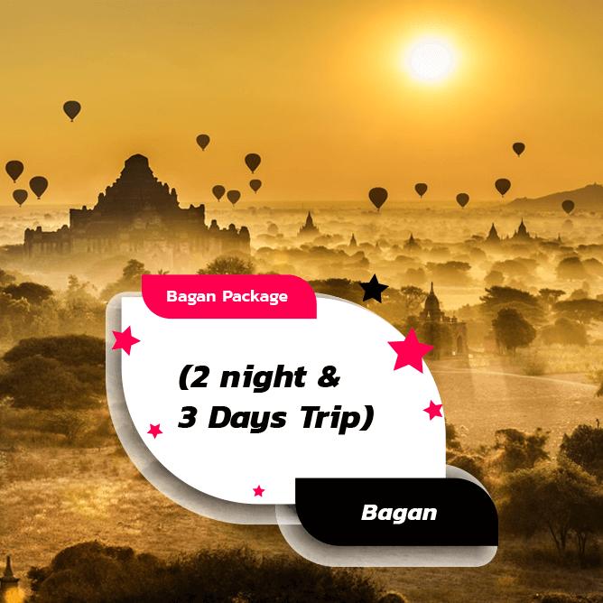 Bagan package (2 night & 3 Days Trip)